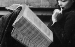 Фото: Фото: сайт Библиотеки иностранной литературы