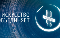 Фото: Фото: логотип акции