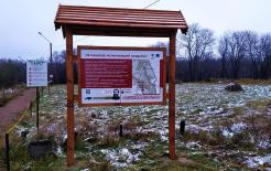Фото: правительство Ленинградской области