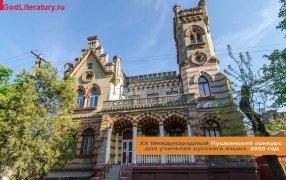 Херсон. Дом Блажкова — херсонского городского головы, ныне музыкальная школа Фото:  Wikimedia
