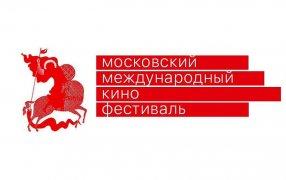 Фото: Лого ММКФ