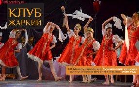 В 2002 г. активными женщинами — уроженками России и других республик бывшего Советского Союза, проживающими долгие годы в Тунисе, был создан клуб российских соотечественников «Жаркий» / ksorstn.org