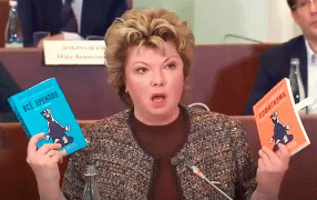 Выступление Елены Ямпольской на заседании Совета по культуре и искусству 27.10.2020 / Фрагмент видео с канала www.kremlin.ru