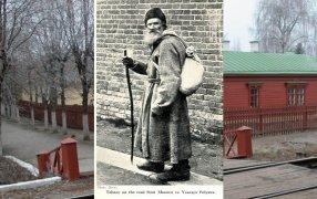 110 лет назад ушел из жизни Лев Толстой