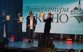 Гран-при «Гранатовый браслет» получила экранизация повести Мустая Карима  / предоставлено организаторами фестиваля