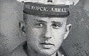 Боец парашютно-десантной роты авиации Черноморского флота Леонид Крапивников погиб в сентябре 1941 года в боях под Одессой. / rg.ru