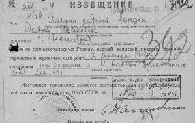 Центральный архив МО РФ