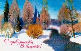 8 марта новой русской литературы