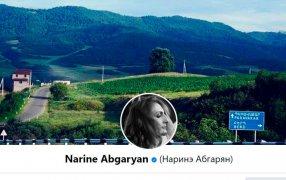 Страница Наринэ Абгарян в Facebook