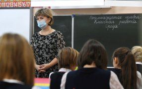 Еще 100 российских учителей отправятся в Узбекистан /  Александр Кряжев / РИА Новости
