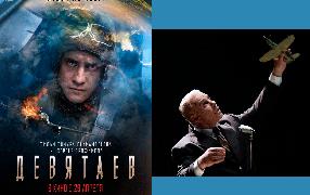 На экраны вышел фильм Тимура Бекмамбетова о подвиге летчика - 'Девятаев' по книге 'Побег из ада'. Фронтмен Rammstein Тилль Линдеманн записал на русском языке песню «Любимый город» к фильму о летчике-герое / kinopoisk.ru$ Till Lindemann/YouTube
