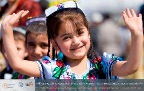 1400 воспитателей «Малыша». Россия поможет Узбекистану с подготовкой воспитателей детских садов / uzbekistangid.ru