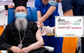 ПРИВИ́ТЫЙ или ПРИВИТО́Й?.( Митрополит Нафпактский делает прививку, Греция. ) / expansion.com
