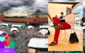 'Книжный фестиваль 'Красная площадь' проходит седьмой год подряд. И это не может не восхищать'