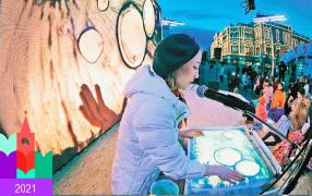 Четвертый, драматургический, том уникальной «Современной литературы народов России» представят на «Красной площади» / Сергей Михеев