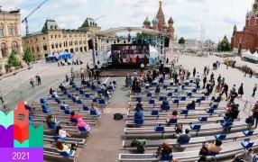 Что посмотреть на самой большой площадке фестиваля 'Красная площадь'