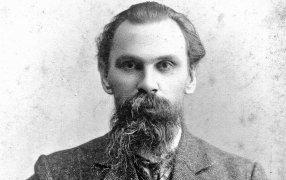 Этот снимок был сделан в начале ХХ века - самые яркие годы литературного творчества Ивана Ювачева. РЕПРОДУКЦИЯ. ФОТО АВТОРА