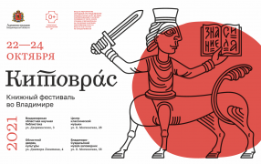 kitovras33.ru