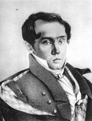 Е. А. Баратынский, 1820-е гг.