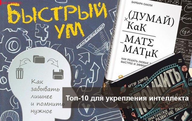 Фото: godliteratury.ru