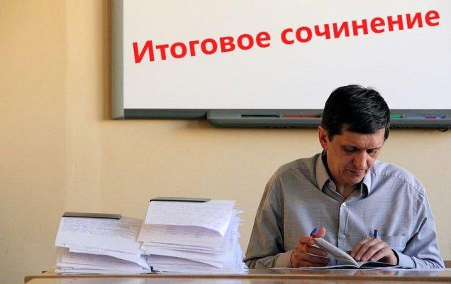 ГодЛитературы.РФ (исходное фото: pxfuel.com)