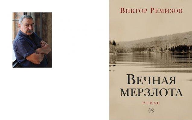 фото авторa с сайта labirint.ru