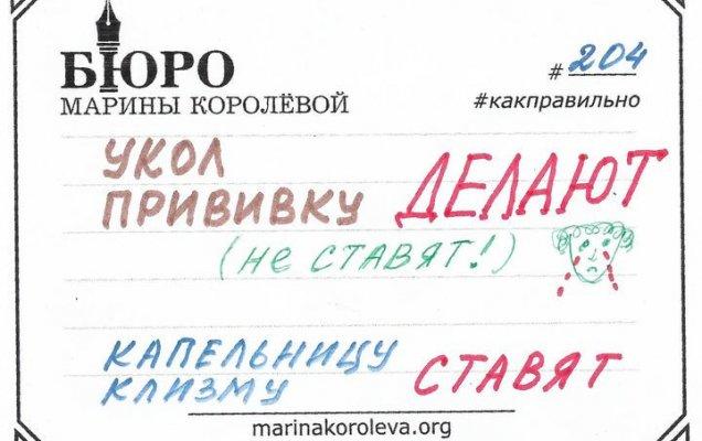 Страница facebook Марины Королевой