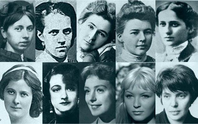 Жены писателей