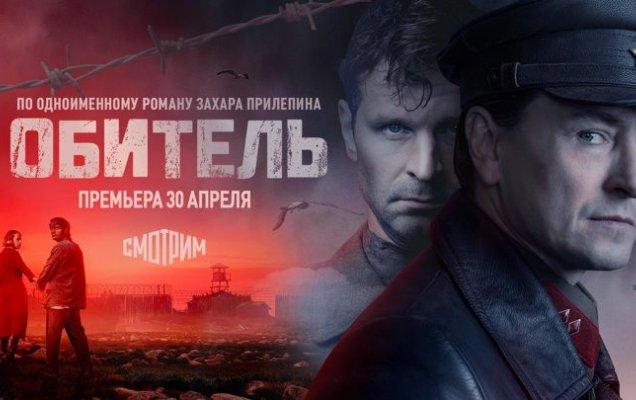 smotrim.ru