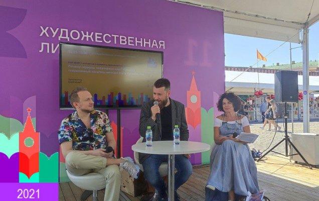 Фото: Андрей Мягков