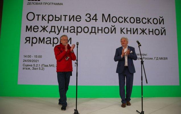 Владимир Григорьев и Юрий Рост на открытие ММКЯ / Олеся Курпяева
