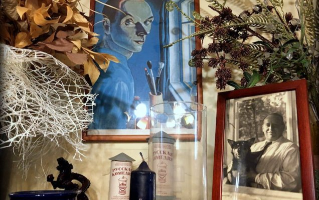 Фото: архив театра Комедии имени Н.П. Акимова