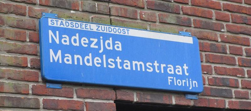 Nadezjda-Mandelstamstraat3