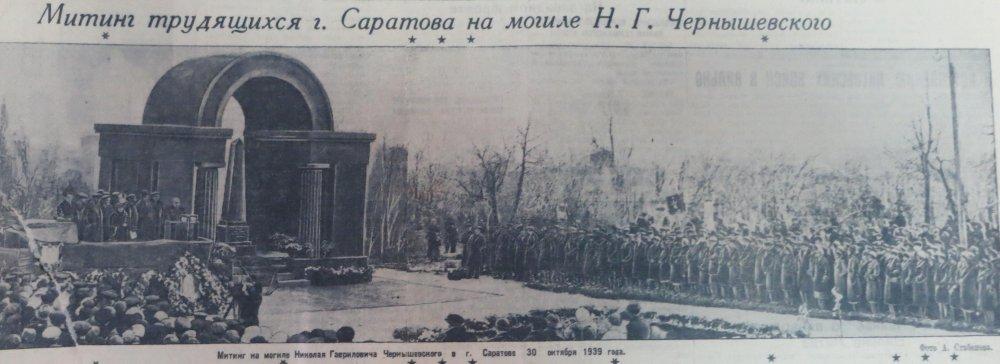 24 июля день рождения Чернышевского. Гражданская казнь