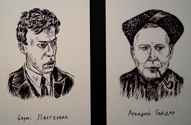 Пастернак и Гайдар кисти Тишкова