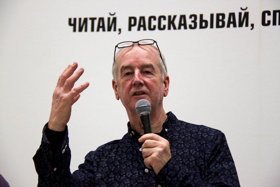 Дэвид Алмонд