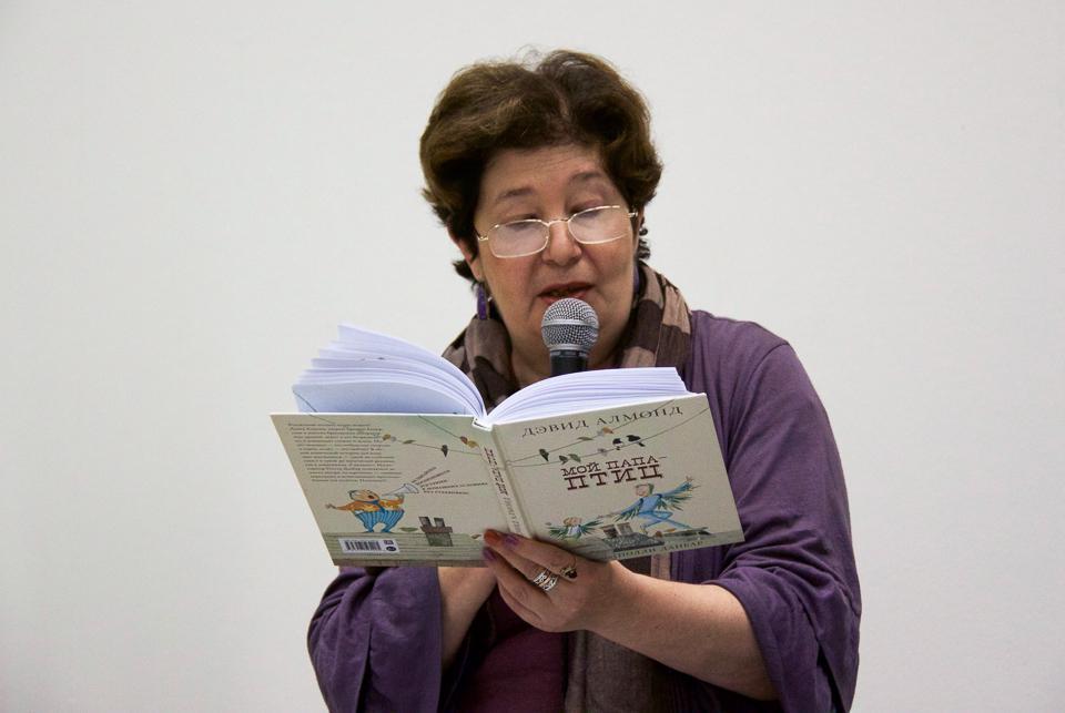 Переводчик Дэвида Алмонда Ольга Варшавер