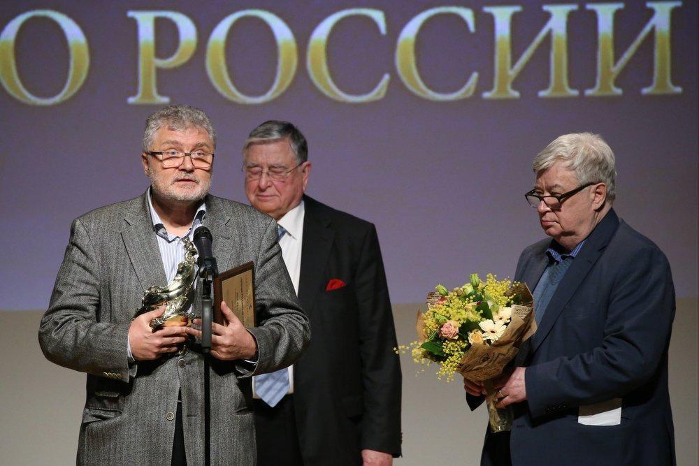 вручение премии золотое перо России_01