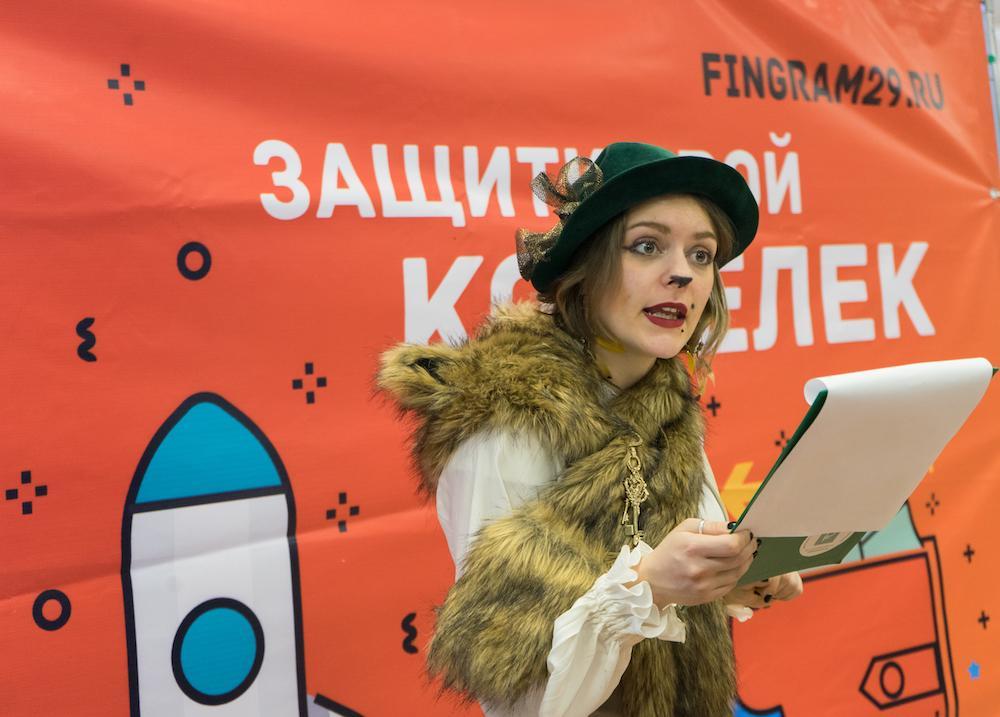Библионочь в Архангельске_01