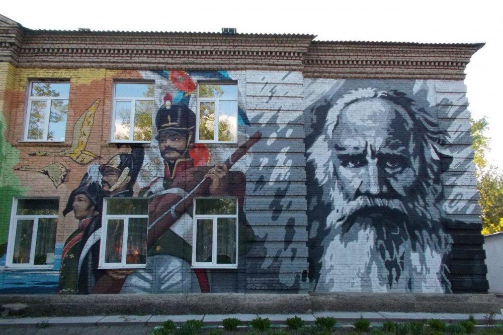 граффити Толстой