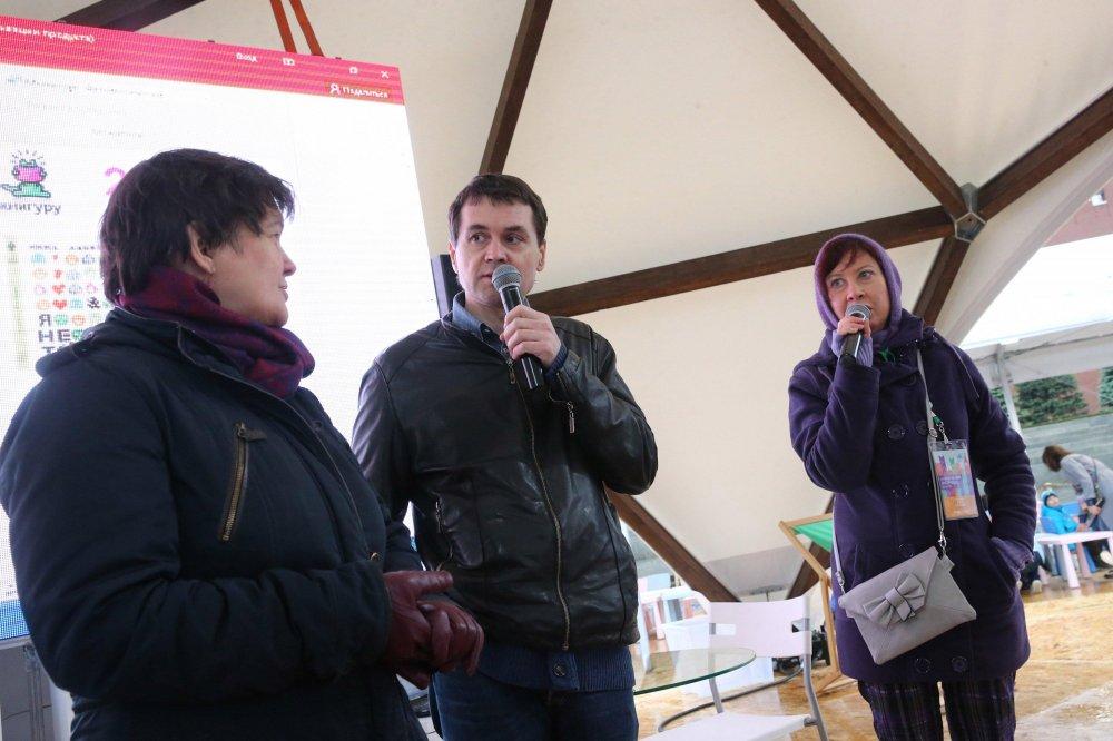 Конкурс-Книгуру-Шамиль-Идиатуллин и Ирина Лукьянова