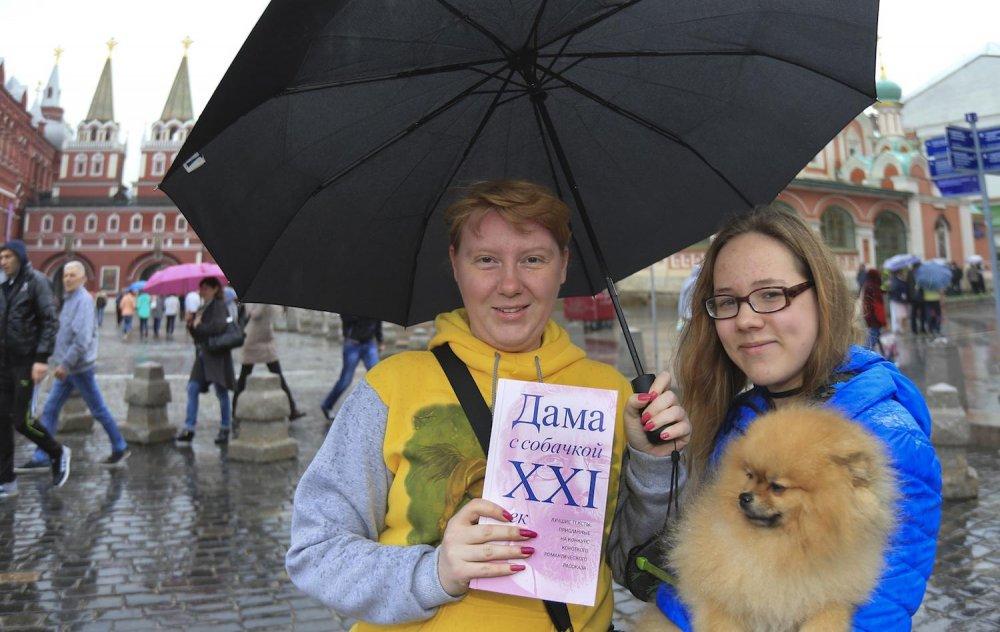 Дама с собачкой на Красной площади