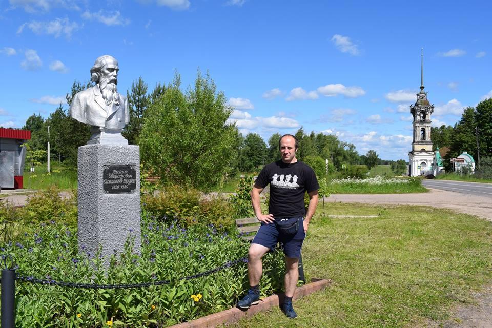 Иван Якунин_Салтыков-Щедрин