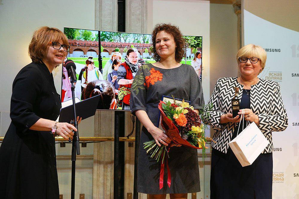 Вручение Ясной Поляны 2017