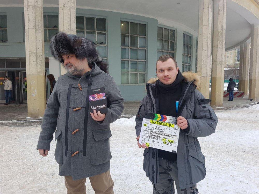 Сергей Лукьяненко юбилей ответы на вопросы