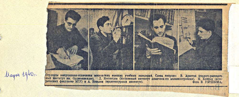 Виктор-Аристов-Бессмерный-полк-Большая-книга
