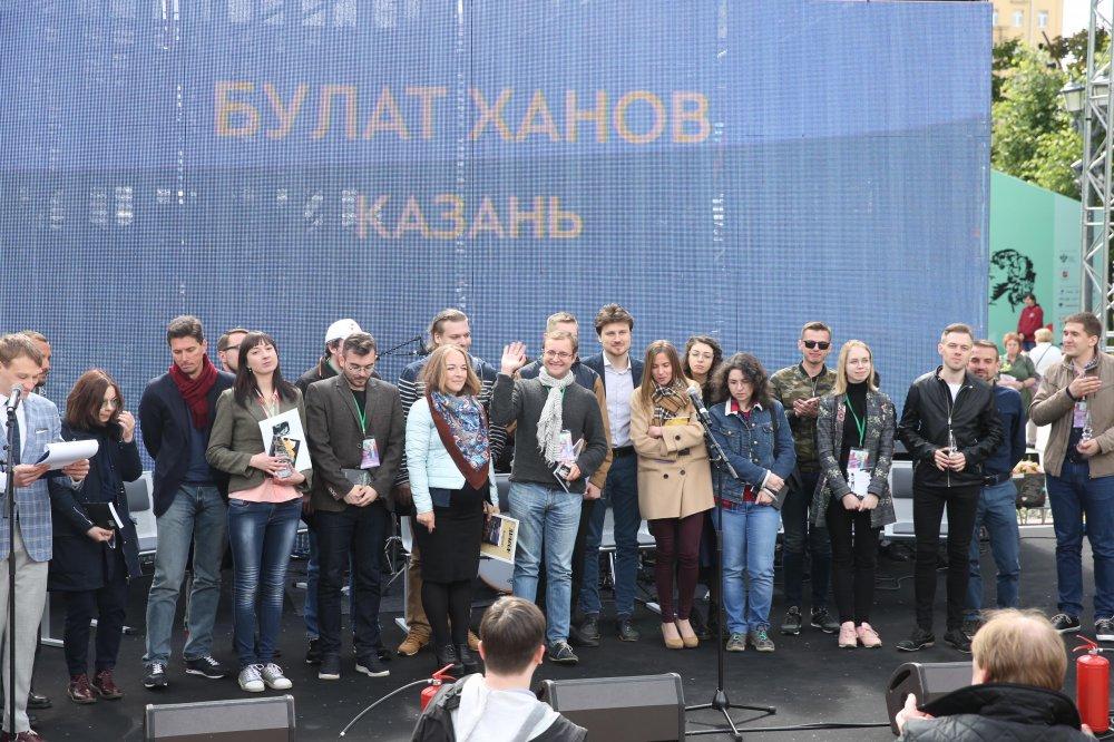 Победители премии Лицей