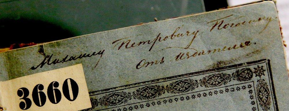 автограф гоголя