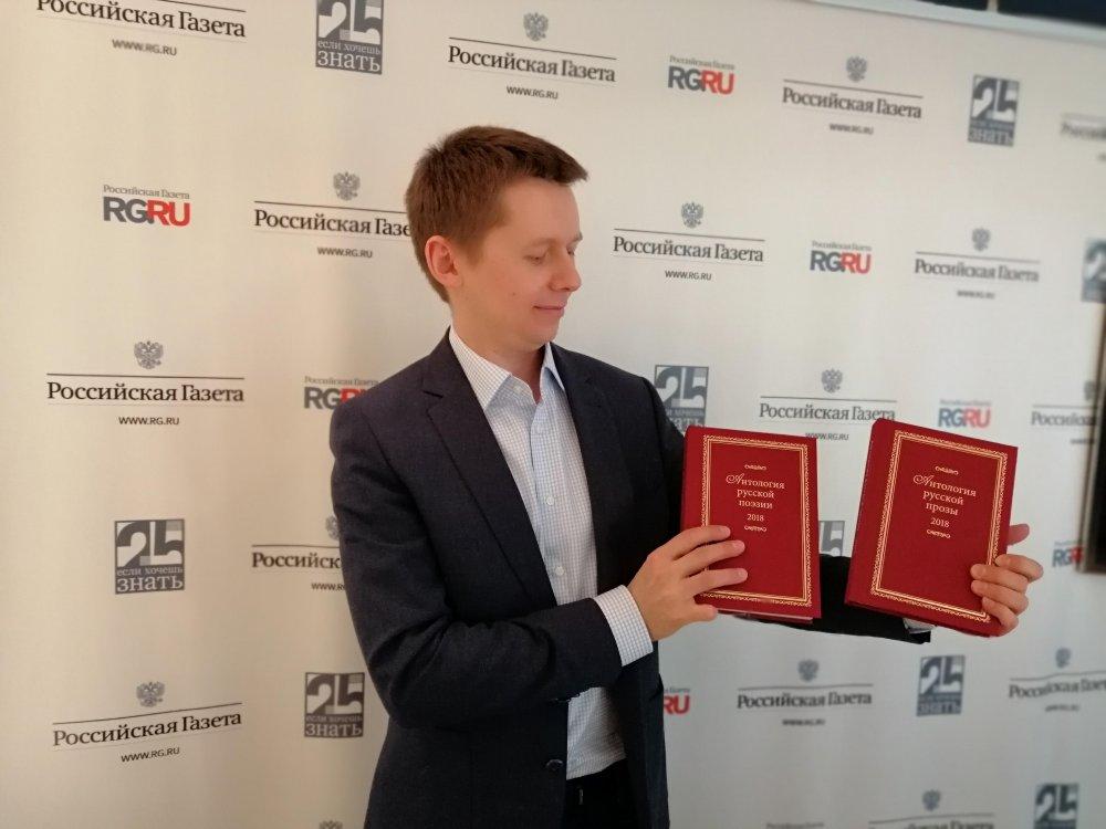 Зачем Российский союз писателей затеял выпуск роскошной 38-томной антологии своих авторов? Объясняет его президент Дмитрий Кравчук