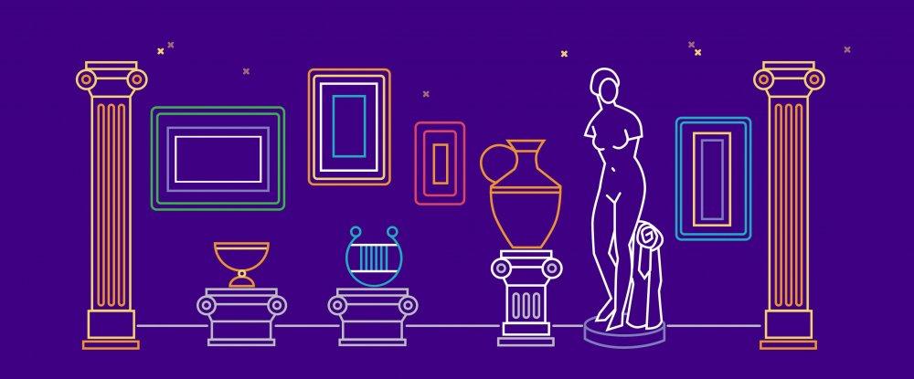 литературная ночь музеев